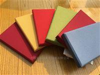 600*600遂宁炫彩色布艺吸音板岩棉品质