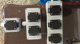 AC中沈防爆电器生产厂家供货 防爆插座10A/3+2