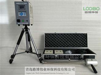 路博LB-2烟气采样器国标溶液吸收法管道烟气分析仪