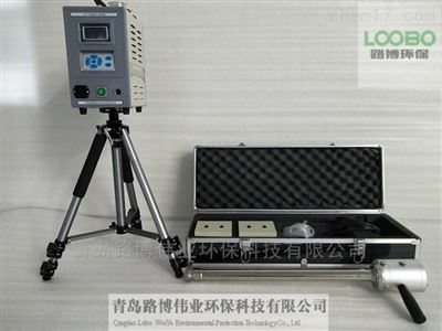 LB-2化工厂电子厂LB-2型智能烟气采样器