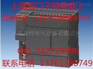 西门子6ES7953-8LG20-0AA0代理商