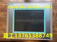 西门子6ES71386BA000BA0工艺模块
