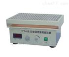 HY-4A调速多用振荡器