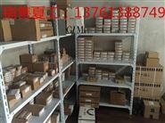 西门子6ES71936BP000BA0ET200现货