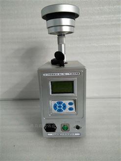 路博LB-120F供应大学院校第三方检测中心TSP粉尘采样器