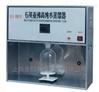 SYZ-A、B、550石英亚沸高纯水蒸馏器