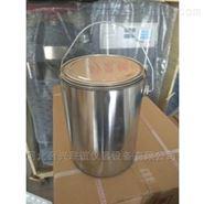 貴陽供應4L瀝青留樣桶