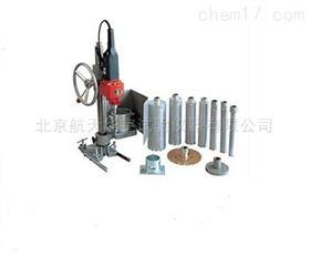 混凝土多功能取芯機HZ-15
