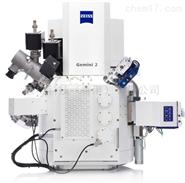 德國蔡司聚焦離子束掃描電子顯微鏡