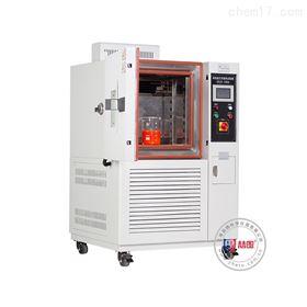 THS-2050MJ环境交变试验箱哪家有