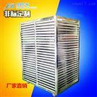 BJ-TCTP东莞厂家直销工业烤箱-推车式烤架托盘配件