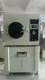 CK-11绝缘子温升老化测试箱上海长肯厂家供