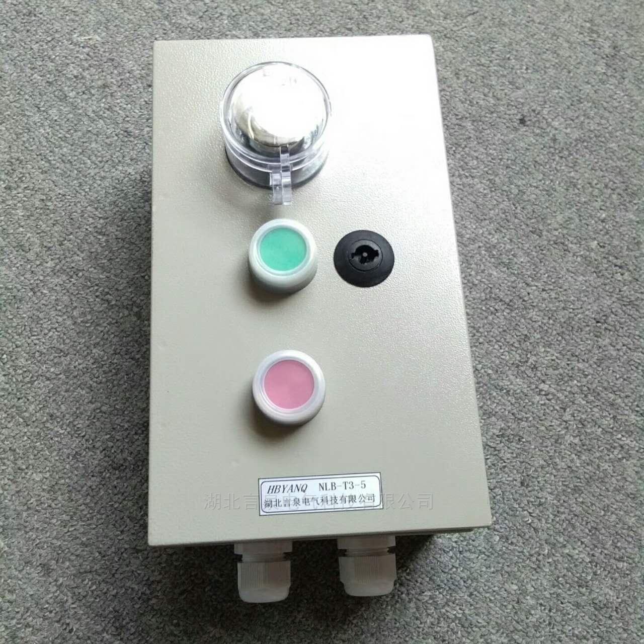 广西NLB-T4-10水泥厂机旁就地按钮控制箱