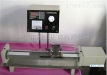SJZ覆膜砂熔点试验仪