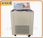 QUN-GHY-3005D制冷型高温恒温油浴槽