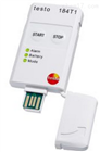 testo 184T1-USB型温度记录仪