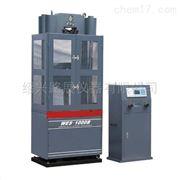 WES-1000B液晶显示万能材料试验机