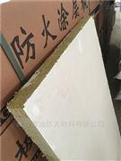 防火涂层板价格(一张多少平米)