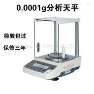 上海卓精电子天平万分之一分析天平0.1mg称