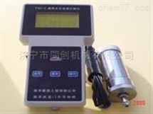 FZ-TYJ-2无线水文流速测算仪