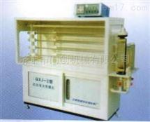 FZ-QXJ-II自动清洗预膜机