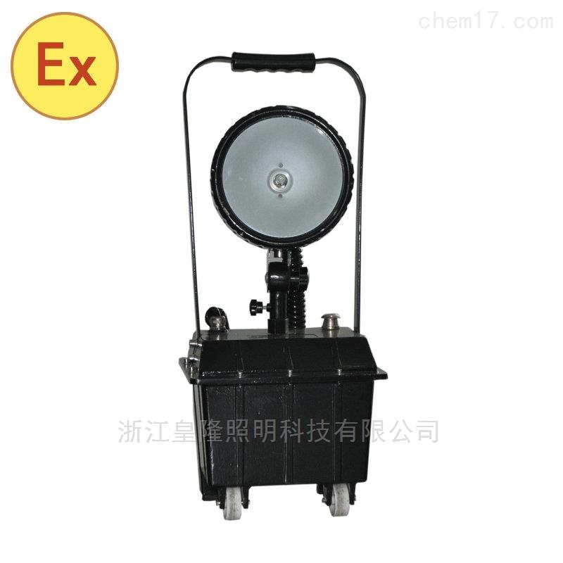 防爆泛光工作灯价格FW6100GF电力抢修照明灯