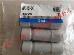 SMC原装正品单向阀AKH12-00