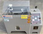 JW-1401天津盐水喷雾试验机厂家现货供应