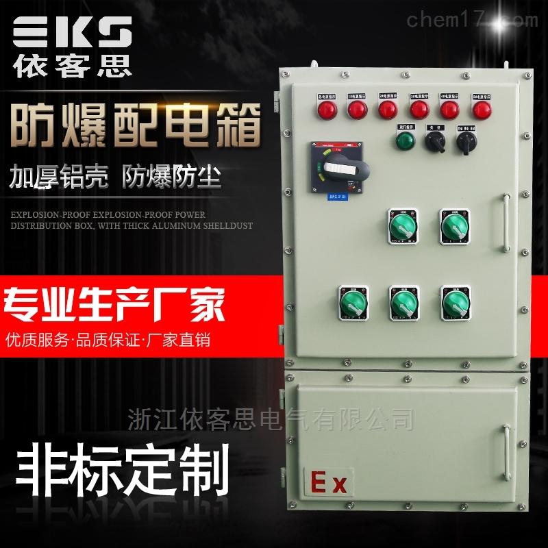 防水防尘防腐配电箱照明动力带总开关1~16回路价格图片参数图纸配电箱