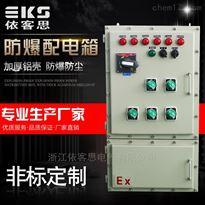 BXD51防爆配电箱厂家