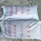 厚型钢结构防火涂料生产厂家