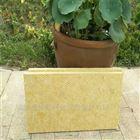 1200*600半硬质岩棉复合板