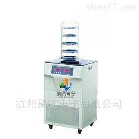 河南冻干机FD-1A-50跑量销售