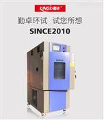 工业型高低温循环测试试验箱 恒温恒温机
