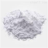 广州植提物80目10-脱乙酰基巴卡丁Ⅲ供应