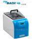 美国Benchmark MyBath 4L水浴箱B2000-4-E