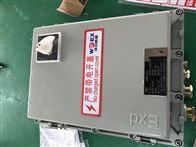 遼寧省大連市定做q235以及不銹鋼防爆箱