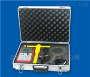 RJ-2A数字高频电磁场 (近区)场强仪