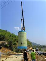 传极泵业--预制泵站
