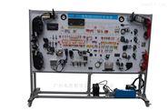 全车电器实训台 汽车电工电子 汽车教学设备