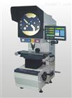 标准型投影仪