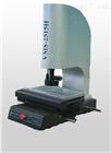 全自动影像测量仪(H型)