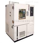 JW-MJ-100JW-MJ-100霉菌试验箱厂家