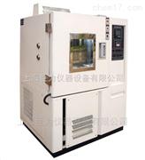 霉菌试验箱JW-MJ-100
