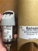 Barksdale液位傳感器USE3000純進口