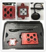 广东省rededge-m多光谱相机 五个光谱镜头