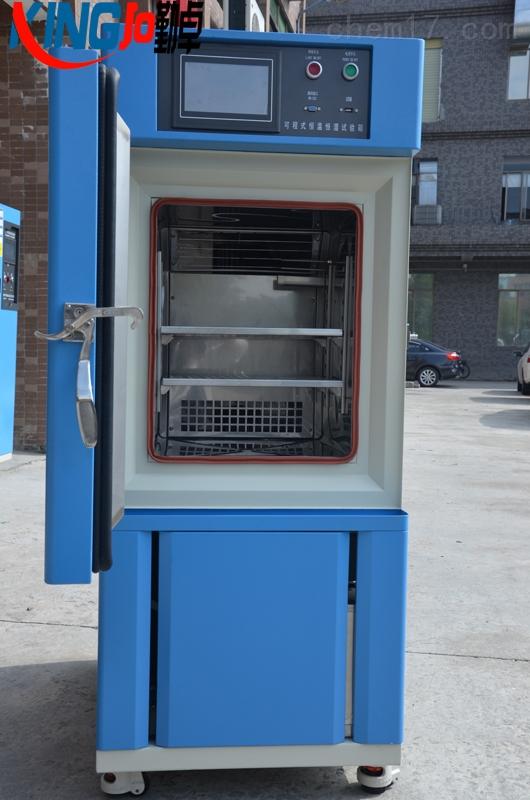 高低温箱 恒温机
