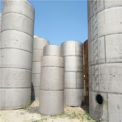出售20吨不锈钢储油罐