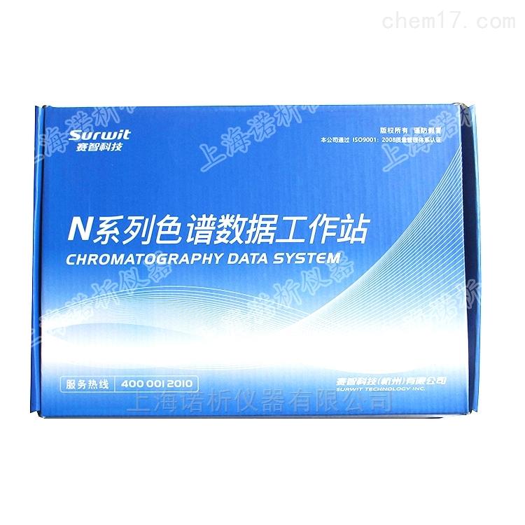 上海诺析仪器有限公司