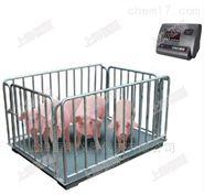 动态计量畜牧秤,养殖厂生猪地磅